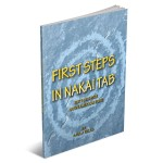 First Steps in Nakai Tab